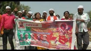 राम अवतार में दिखे मुख्यमंत्री योगी, पोस्टर वायरल