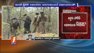 18 Maoists Killed In Police Encounter At Andhra-Odisha Border   iNews