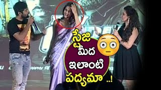 Anchors Making Fun With Shraddha Das || Garuda Vega Pre Release Event || Rajasekhar, Pooja Kumar