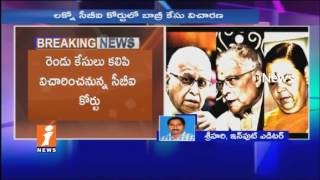 Babri Masjid Case | LK Advani, MM Joshi and Uma Bharti To Appear Before Lucknow Court | iNews