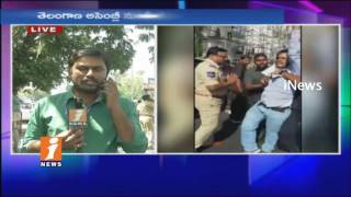 BJYM Activist Arrest Over Protest At Telangana Assembly | No Reservation on Religious | iNews