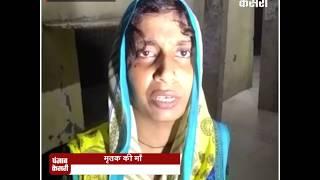 हेडफोन लगाकर कार चला रही युवती ने मासूम को कुचला