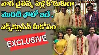 Samantha Naga Chaitanya MARRIAGE Exclusive Naga Chaitanya Pellikoduku Function Photos Venkatesh