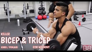 BBRT #15- Complete BICEP & TRICEP routine for GYM! (Hindi / Punjabi)