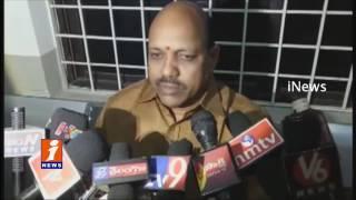 Firing in Narayanaguda | Dilip Kumar Fears Anand Rao with Gun | Land Issues | HYD | iNews