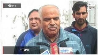 'कश्मीर की शांति के लिए जान की कुर्बानी देने से पीछे नहीं हटेगी बीजेपी'