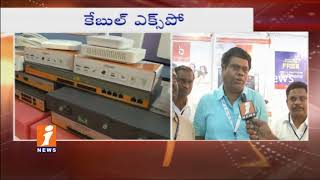 6th Cable Expo Exhibition In Hitex Exhibition Center | Hyderabad | iNews