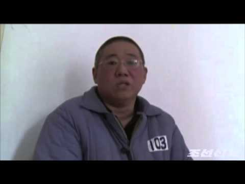 American in North Korea Worried About Health News Video