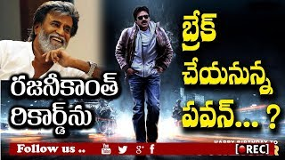 40 crs crazy offer pawan kalyan next movie I rectv  india