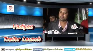 Trailer Launch Of The Film 'Vadiyan' With Sunil Pall And Other Celeb's