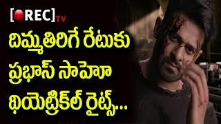 Prabhas Sahoo Theatrical rights | Eros 400 Crores Deal For Prabhas Sahoo | RECTVINDIA