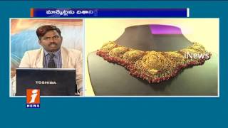 Discussion On Share Market Investment | Money Money (09-01-2017) | iNews