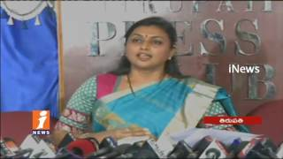 YSRCP MLA Roja Serious Comments On TDP Leaders Over Nandyal by Election Issues | iNews