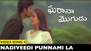 Nadiveedi Punnami La Video Song - Vijay Gharana Mogudu Songs - Jyothika