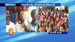 IKP Employees Protest For Regularization in Sangareddy | Ground Report | iNews