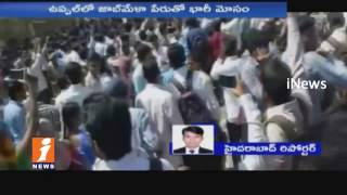 Job Mela Fraud in Uppal | Consultancy Cheats Unemployees | Hyderabad | iNews