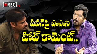 Posani Controversial comments on Pawan Kalyan | Latest telugu news updates gossips l RECTV INDIA