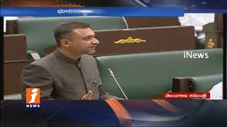 MIM MLA Akbaruddin Owaisi Speech On Land Record Survey | Telangana Assembly | iNews