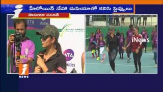 Sania Mirza And Actress Neha Dhupia Visits Tennis Academy In Hyderabad | iNews