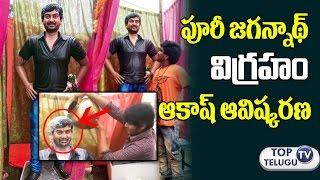 Director Puri Jagannadh Statue by a Fans | Puri Akash | Tollywood Latest Updates | Top Telugu TV