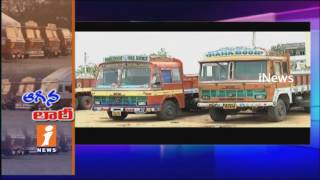 Lorry Owners Strike Continue 3rd Day In South India | Protest Over Reducing Toll Tax | iNews