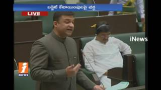 MIM MLA Akbaruddin Owaisi Speaks About Telangana Budget 2017-18 In Assembly | iNews