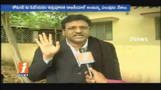 TDP and YSRCP Playing Double Game For Self Goals | Pubic Fire On TDP and YSRCP in AP | iNews