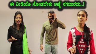 Top Kannada TV Auditions Part 03 | Kannada Powerfully Dialogue | Kannada Funny Videos | Kannada TV