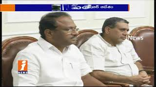 CM KCR Review Meets With Govt Officials Over Ratio Shops Issues | iNews