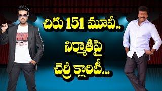Ram charan confirmed Chiranjeevi 151 movie Producer II RECTVINDIA