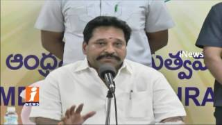 Govt Gave Priority For Industry Sector in Andhra Pradesh | Minister Amarnath Reddy | iNews