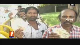 Currency Crisis For Common People After Ban on 500 and 1000 Rupees Notes | iNews