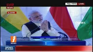 PM Narendra Modi Speech At Indian Community In Myanmar | iNews
