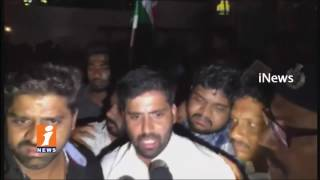 Congress Youth Leaders Protest Against Pub In Hyderabad | Narcotics Case | iNews