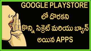 Watch 15 Secret Android Apps Not on Google Play Store o