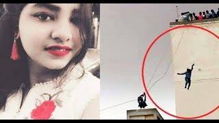 पिता के सामने 6ठी मंजिल से गिरकर लड़की की मौत, दिल दहला देने वाला वीडियो