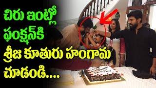 Konidela Production Company 1st Anniversary Celebrations | Chiranjeevi, Ram charan | Top TeluguTv