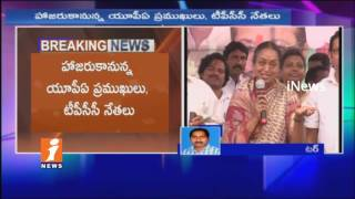 Congress Candidate Meira Kumar To Nomination for Presidential Post Today | iNews
