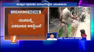 Police Overaction In Gudivada | Constable Brutally Attack On Boy | iNews