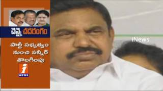 Governor Vidyasagar Rao Gave Appointment To Palaniswami | May Submit List Of Supporting MLAs | iNews
