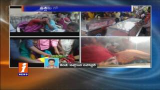 AOB Encounter | Maoists Leaders Dead Bodies Reached Their | Final Rites To be Happened Today | INews