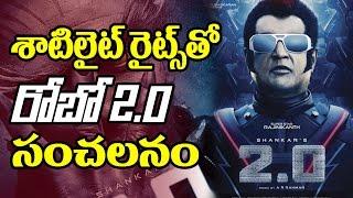 Robo 2.0 Satellite Rights Sold to Zee TV for Record Price   Rajinikanth   Akshay Kumar   TopTeluguTV