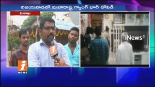Vizag Outskirt People Fear Over Robberies After Frequent Burglaries | iNews