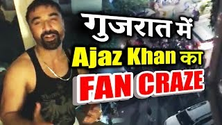 Ajaz Khan's Fan Craze In Gujrat | Massive Fan's Gather To See Ajaz Khan