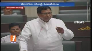 Congress MLA Jana Reddy Walks Out From Telangana Assembly | iNews
