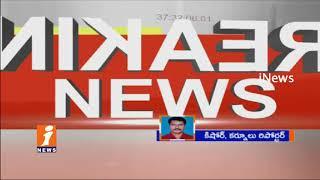 3 Workers Goes Missing in Kundu River at Gadigarevula Village of Kurnool | iNews