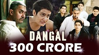 Dangal FINALLY CROSSES 300 CRORE In Just 13 Days - New Benchmark
