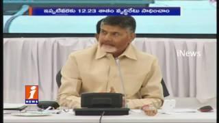 CM Chandrababu Naidu Meeting With Collectors In Vijayawada | iNews