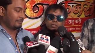 """Nain Kajrare"" Bhojpuri Movie 2017 Mahurat With Star Cast, KK Goswami"