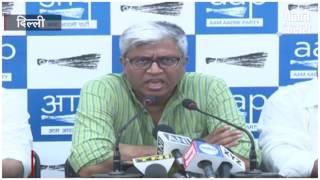 NDTV के को-फाउंडर प्रणय रॉय के घर CBI का छापा, 'आप' ने मोदी सरकार को बताया जिम्मेदार